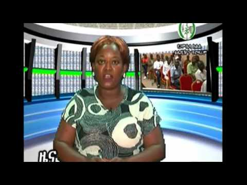 Gambella TV News - June 27, 2017